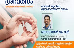 Pulmonary Consultation Details